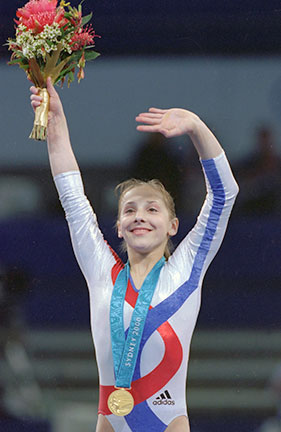 Natalia Shaposhnikova The International Gymnastics Hall